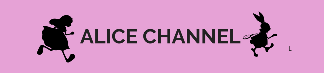 Alice channel |オラクルカードおすすめリーディングと占い情報ブログ